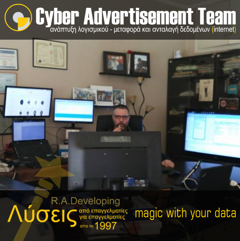 Ξενοφών Απάκης | Αναλυτής Προγραμματιστής