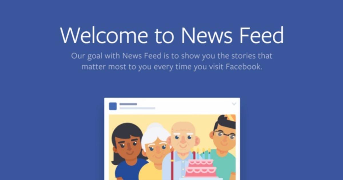 Το Facebook χωρίζει το News Feed στα δύο