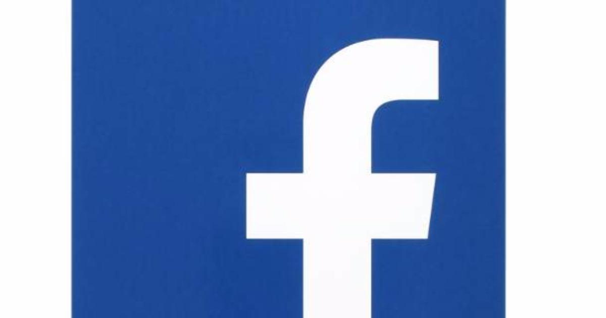 Το 1/4 του πλανήτη έχει λογαριασμό στο Facebook