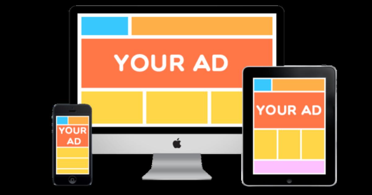 Διαφήμιση προβολής  Display Advertising