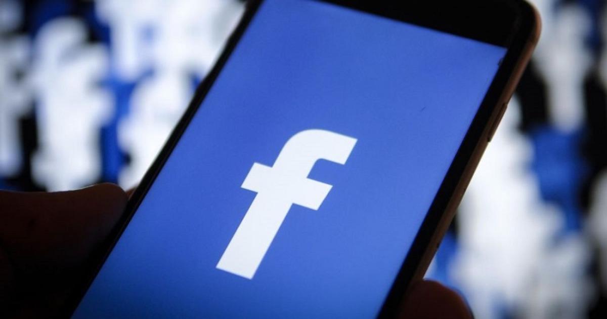 Οι διαφημίσεις στο FB ίσως αγνοούν τις ρυθμίσεις απορρήτου τοποθεσίας
