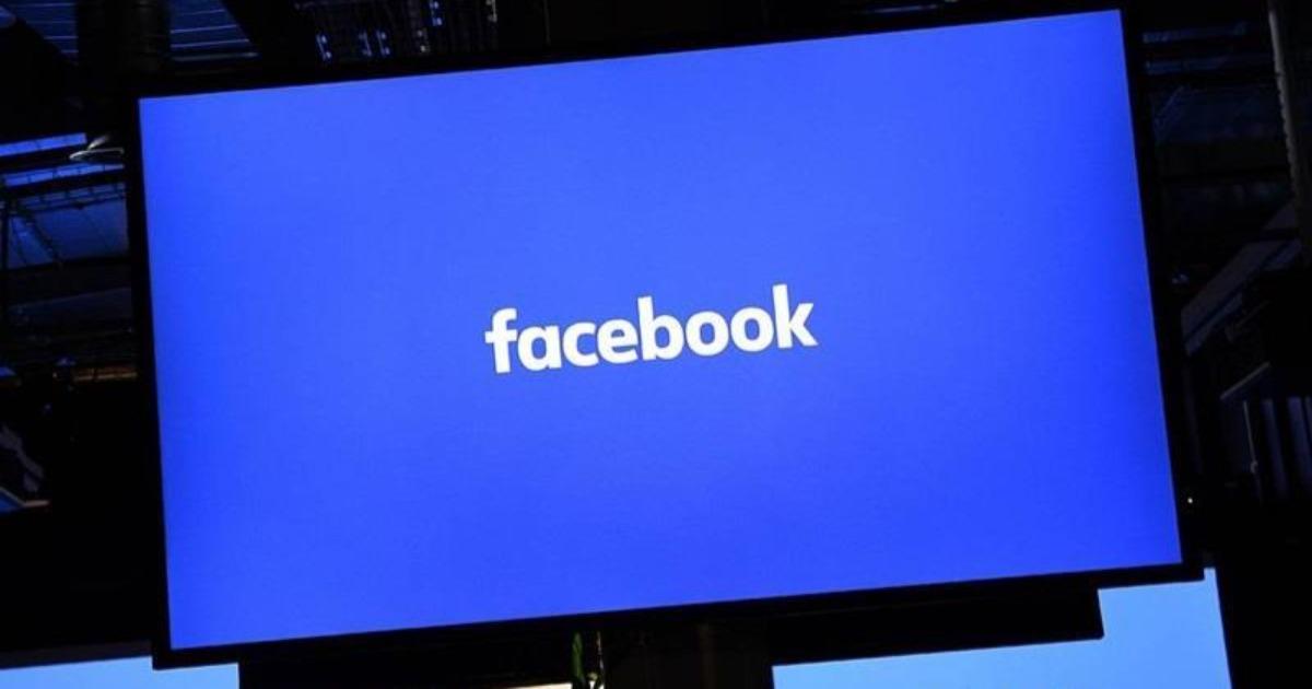 Επαυξημένη πραγματικότητα στις διαφημίσεις του Facebook!