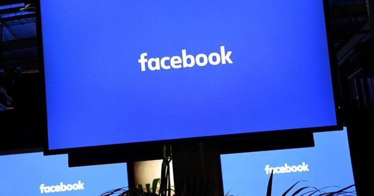 Αύξηση κερδοφορίας για το Facebook το πρώτο τρίμηνο του 2018