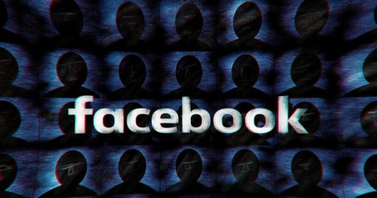 Quiz app αποσπά δεδομένα από εκατομμύρια χρήστες Facebook