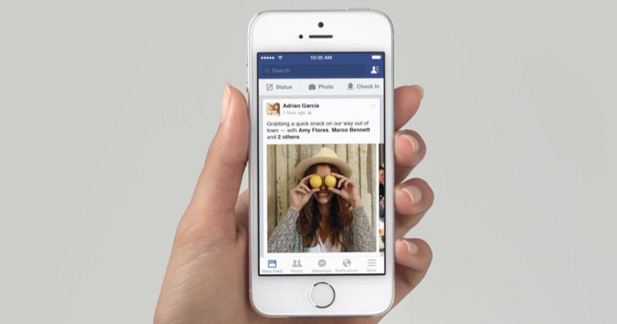 Το Facebook ζητά φωτογραφίες χρηστών για να μπουν στα προφίλ!