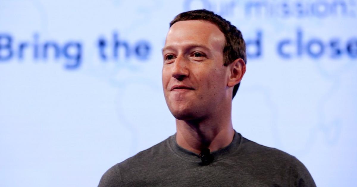 Τα κέρδη του Facebook το τρίτο τρίμηνο του 2017 απογειώθηκαν