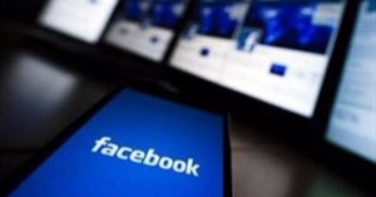 Facebook: Νέο εργαλείο για το ρωσικό hacking